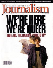 Spring 1999 Issue