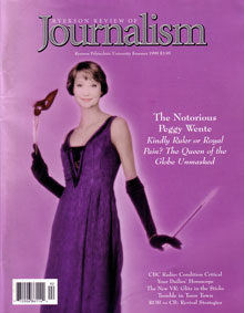 Summer 1999 Issue