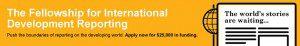 AKFC Journalism Fellowship banner