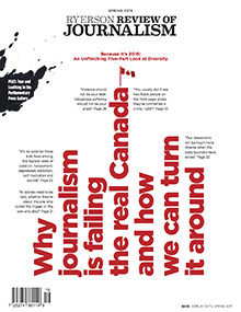 Cover for the Spring 2016 Issue