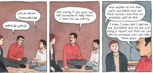 A comic strip from Rolling Blackout.