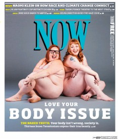 Cover for Now depicting two large nude women for Now's 2015 Body Issue.