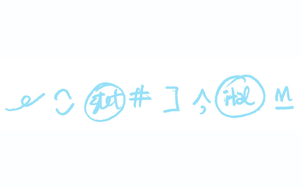 Copyediting symbols scribbled in blue