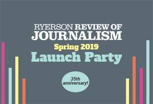 RRJ Spring 2019 Launch Party